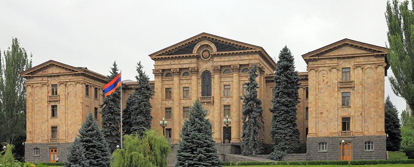 Atractii Erevan Armenia - vezi vacantele