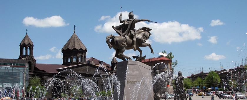 Oferte de vacanta Armenia