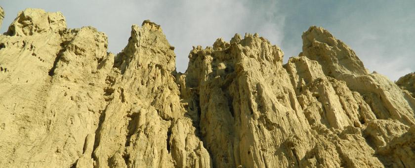 Atractii Valea Lunii Bolivia - vezi vacantele