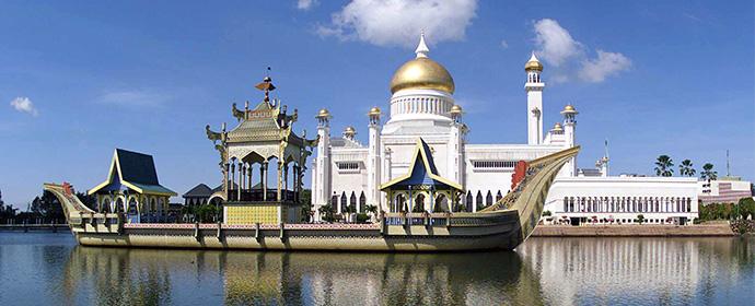 Oferte de vacanta Brunei