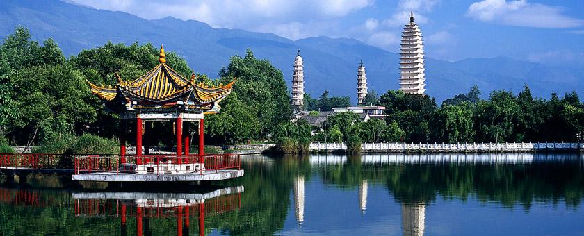 Atractii Dali China - vezi vacantele