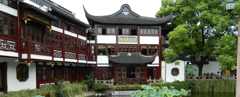 Atractii Gradina Mandarinilor Yu China - vezi vacantele