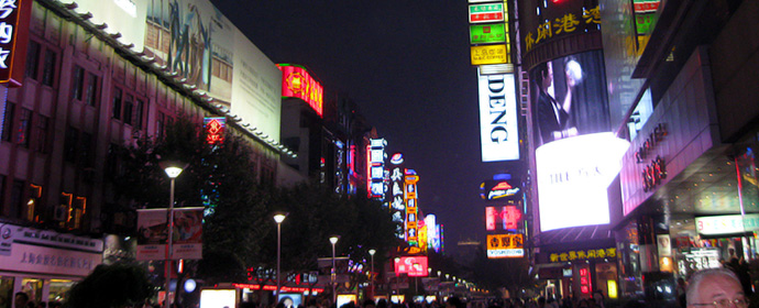 Atractii Hong Kong China - vezi vacantele