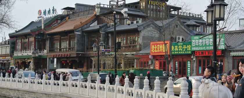 Atractii Hutong China - vezi vacantele