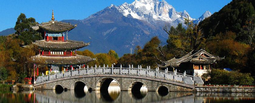 Atractii Lijiang China - vezi vacantele