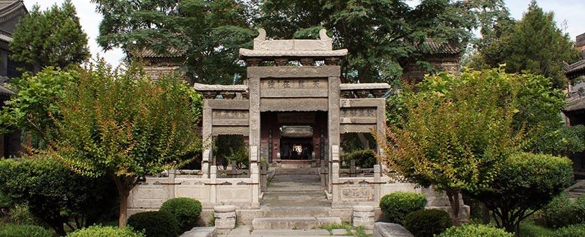 Atractii Marea Moschee Xian China - vezi vacantele