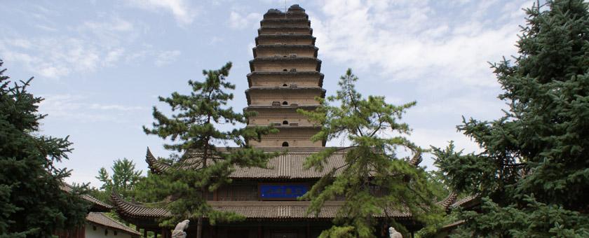 Atractii Mica Pagoda a Gastii Salbatice China - vezi vacantele