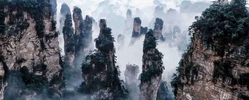 Atractii Muntii Tianzi China - vezi vacantele