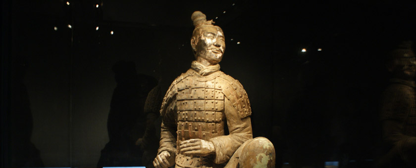 Atractii Muzeul Shaanxi China - vezi vacantele