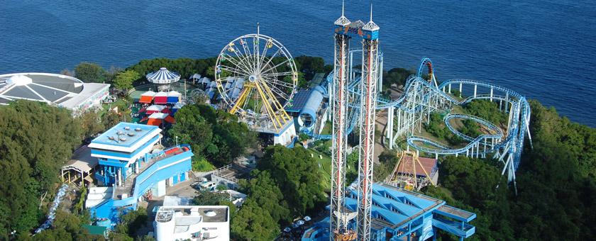 Atractii Ocean Park Hong Kong China - vezi vacantele