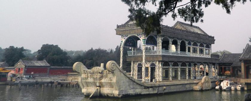 Atractii Palatul de Vara China - vezi vacantele