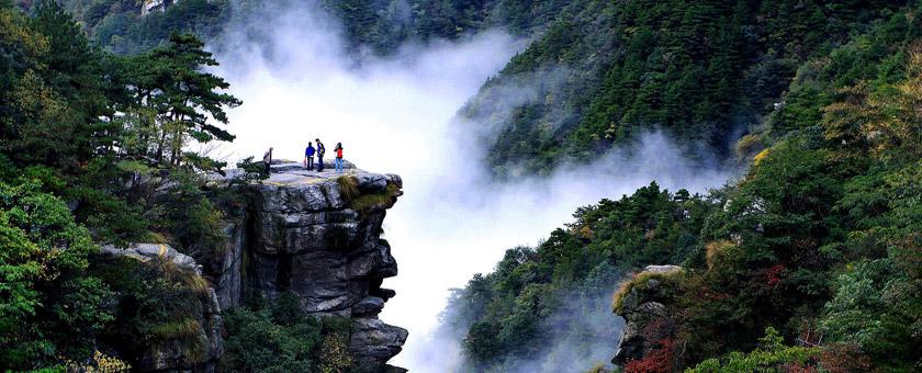 Atractii Parcul National Lushan China - vezi vacantele
