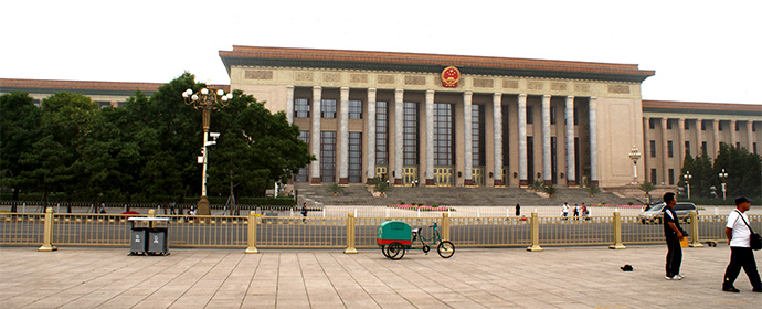 Atractii Piata Tien An Men China - vezi vacantele