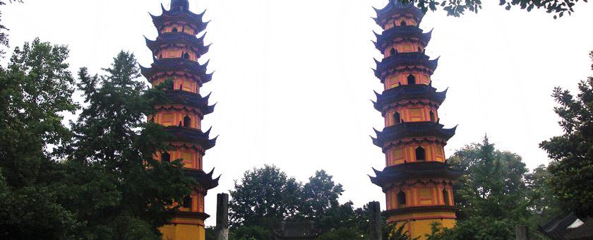 Atractii Suzhou China - vezi vacantele
