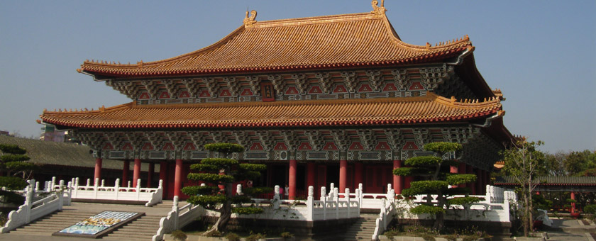 Atractii Templul Confucius China - vezi vacantele