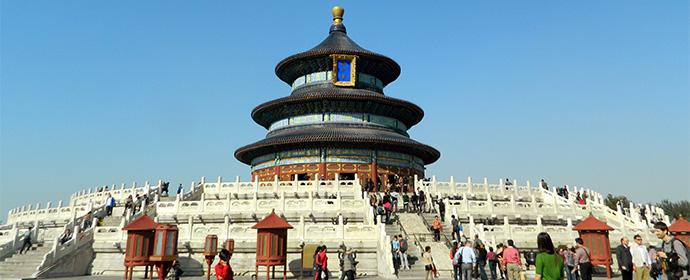 Atractii Templul Paradisului China - vezi vacantele