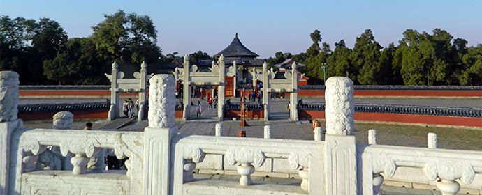 Templul Paradisului