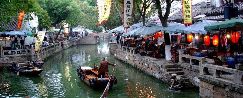 Atractii Tongli China - vezi vacantele