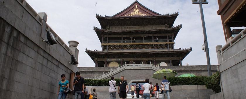 Atractii Vechiul Zid Xian China - vezi vacantele
