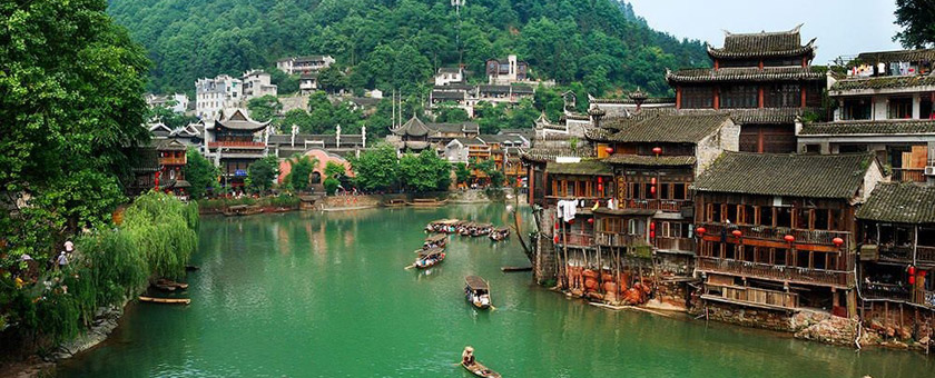 Atractii Zhangjiajie China - vezi vacantele