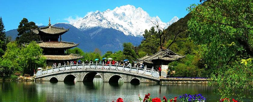 Amazing Yunnan