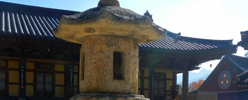 Templul Haeinsa