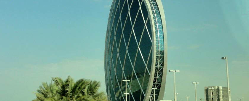 Atractii Abu Dhabi EAU & Dubai - vezi vacantele