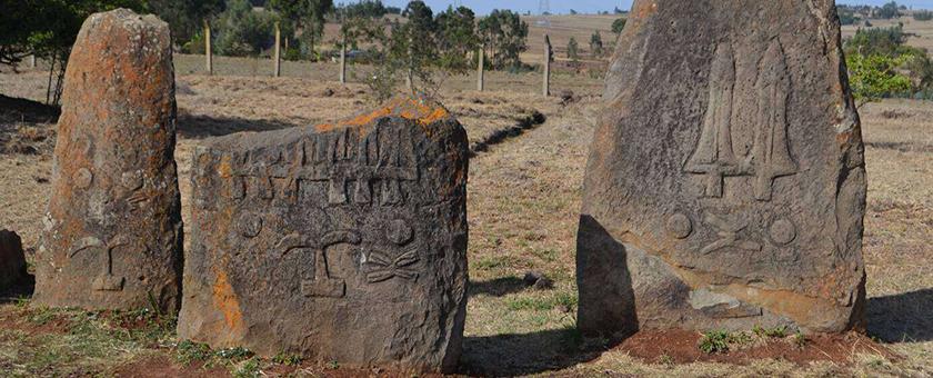 Oferte de vacanta Etiopia