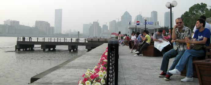 Oferte de vacanta Hong Kong