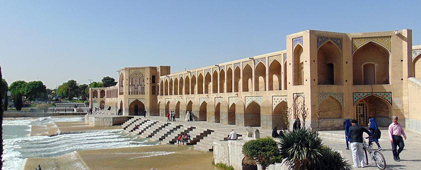 Atractii Isfahan Iran - vezi vacantele