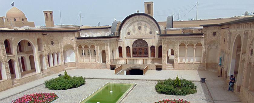Atractii Kashan Iran - vezi vacantele