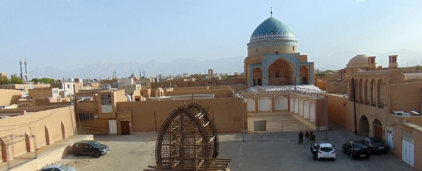 Atractii Moscheea Jameh, Yazd Iran - vezi vacantele