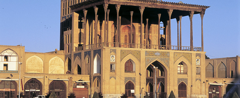 Atractii Palatul Ali Qapu Iran - vezi vacantele