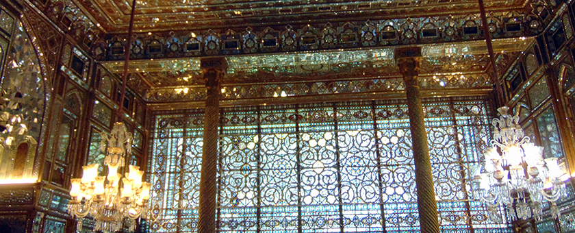 Atractii Palatul Golestan Iran - vezi vacantele