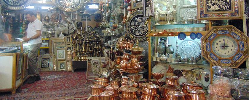 Atractii Shiraz Iran - vezi vacantele