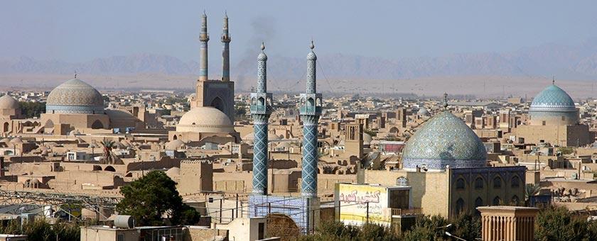 Atractii Yazd Iran - vezi vacantele