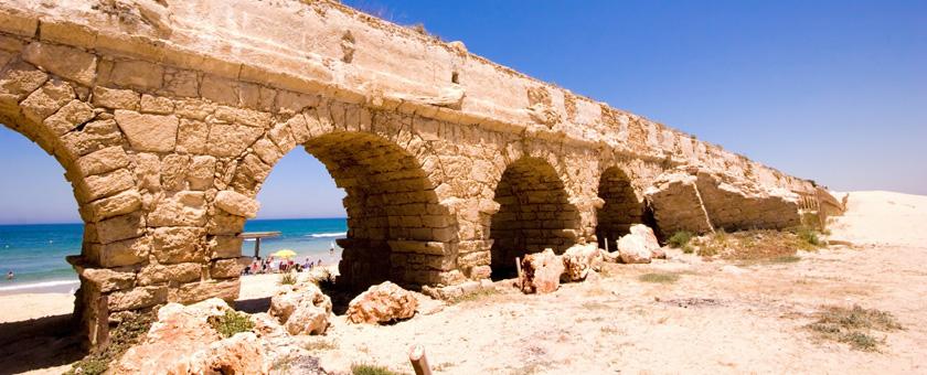 Atractii Caesarea Israel - vezi vacantele