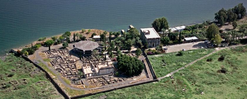 Atractii Capernaum Israel - vezi vacantele