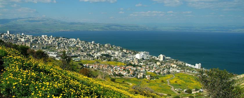 Atractii Galileea Israel - vezi vacantele
