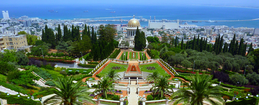 Atractii Haifa Israel - vezi vacantele