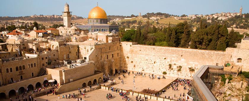 Atractii Ierusalim Israel - vezi vacantele