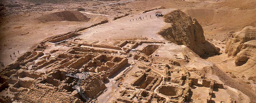 Atractii Qumran Israel - vezi vacantele