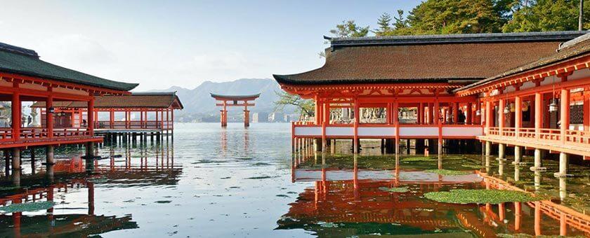 Altarul Itsukushima