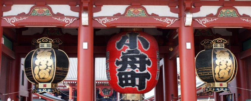 Atractii Kaminarimon Japonia - vezi vacantele