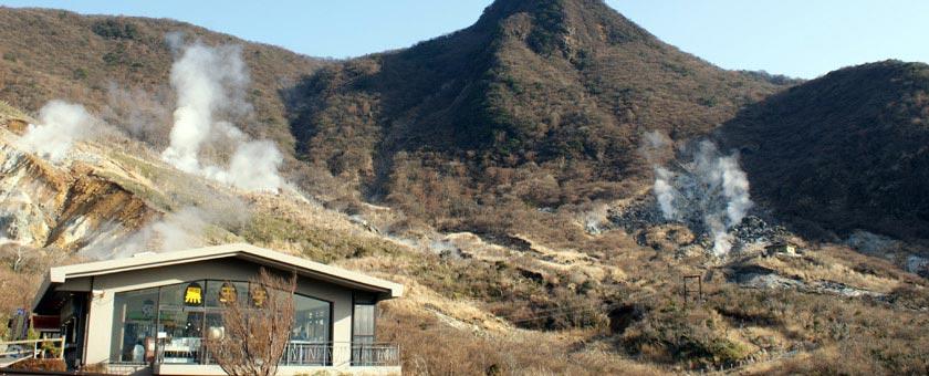 Atractii Owakudani Japonia - vezi vacantele