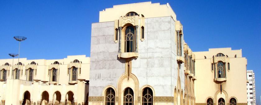 Paste 2021 - Discover Maroc