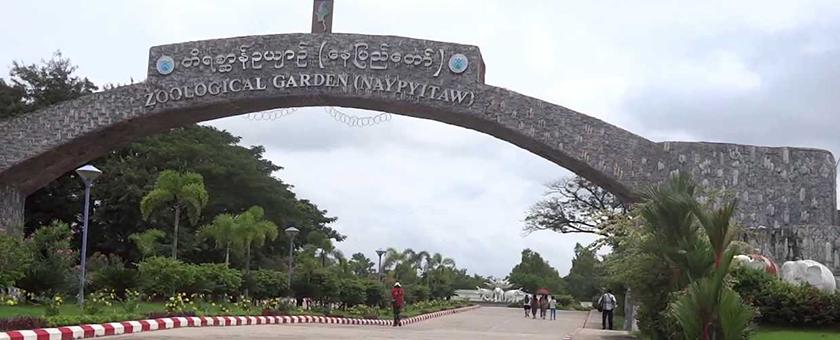 Atractii Naypyidaw Myanmar - vezi vacantele