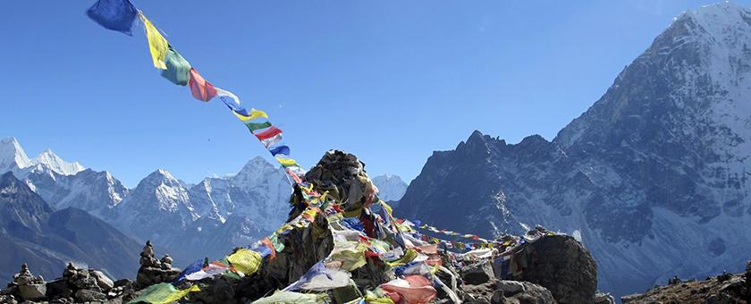Atractii Everest Nepal - vezi vacantele