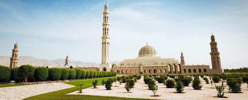 Atractii Muscat Oman - vezi vacantele