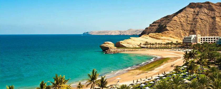 Atractii Oman Oman - vezi vacantele
